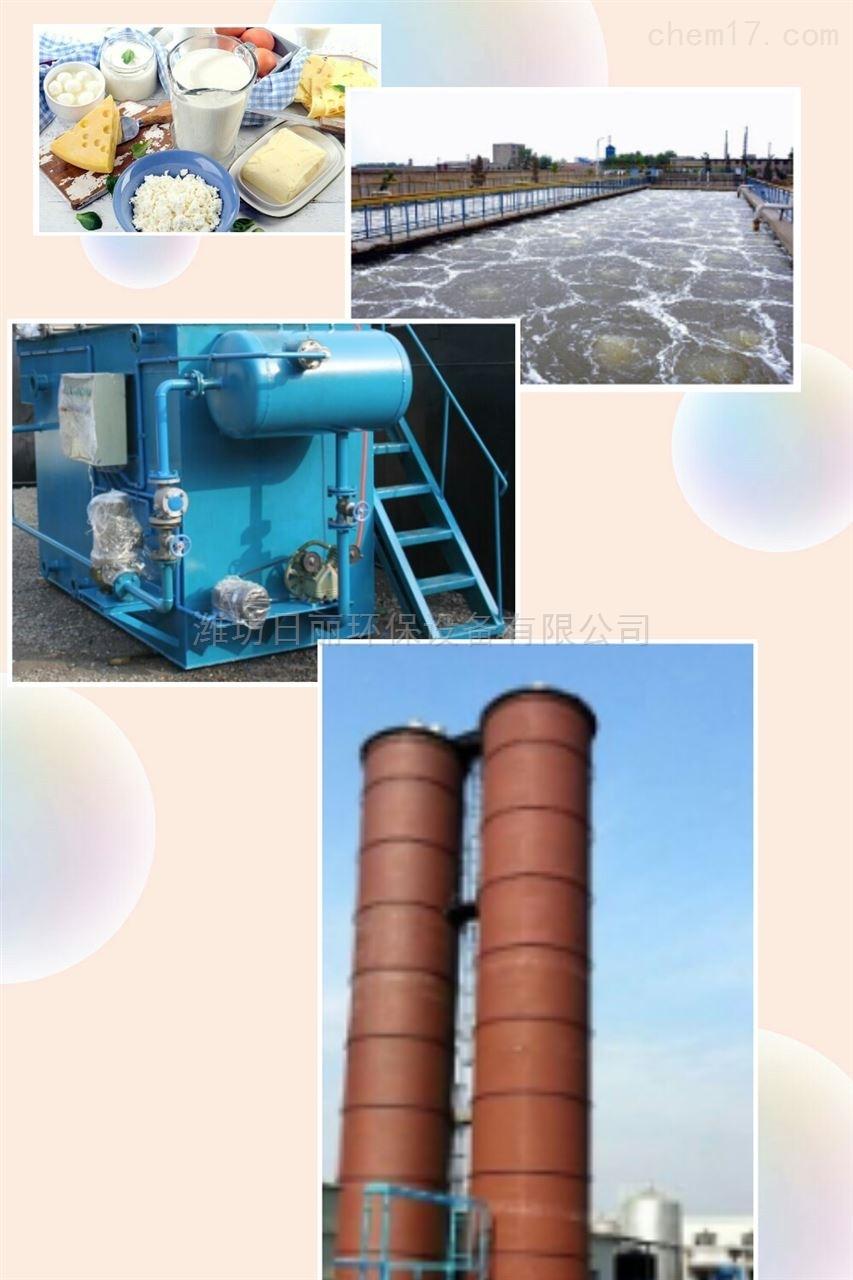 山东省乳制品污水处理设备RL-IC厌氧反应器