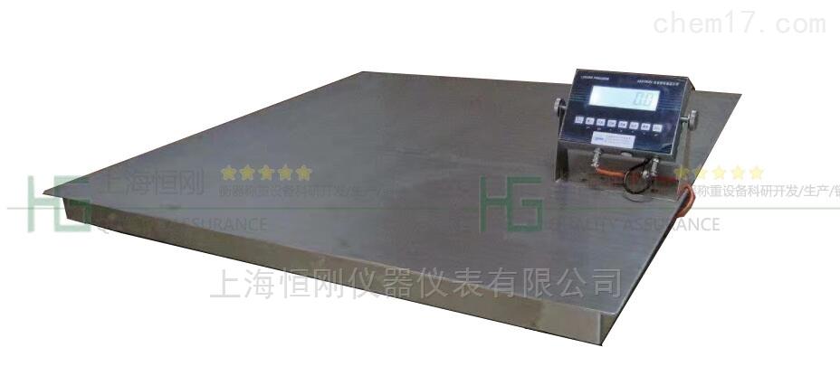 化工厂用3000kg防爆地磅秤 防爆配置电子磅