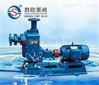 ZW型自吸污水泵