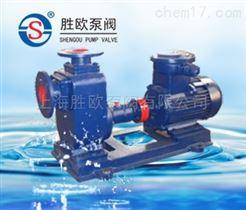 ZX型清水自吸泵