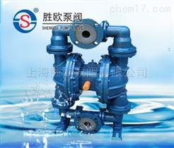 QBYF衬氟气动隔膜泵