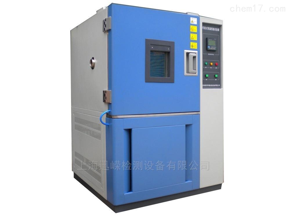 绍兴高低温试验箱