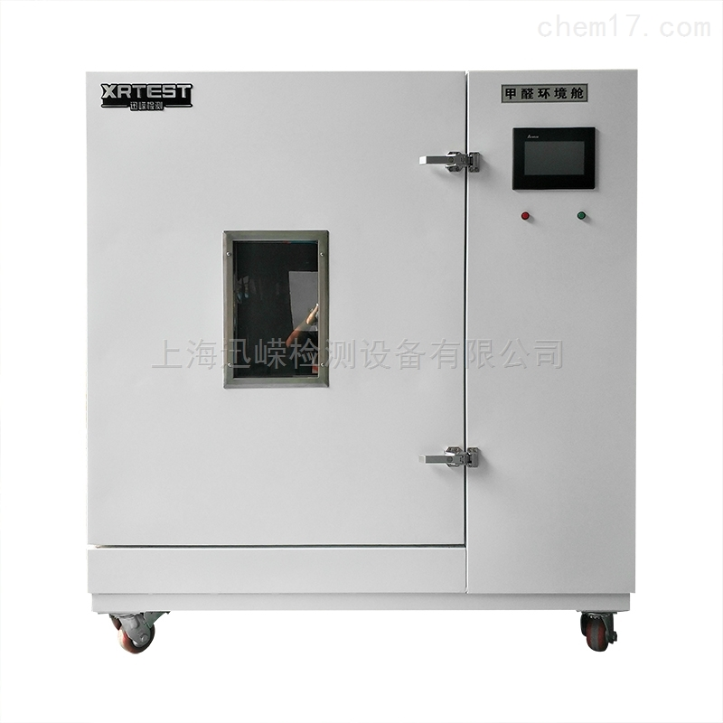 SY11-N1-无锡一立方甲醛释放试验箱价格