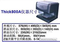 THICK-800A系列X荧光镀层测厚仪