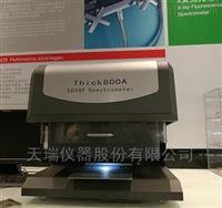 电镀层测厚仪Thick 800A厂家