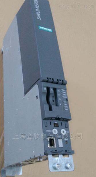 6FC5373-0AA01-0AA1/德国NCU总控制器维修