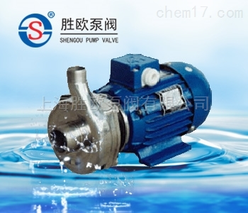 不銹鋼自吸離心泵
