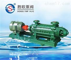 DG次高壓臥式多級離心泵