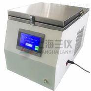 多样品组织低温冷冻研磨机