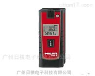 PD40 PD42德国喜利得激光测距仪保护套保养