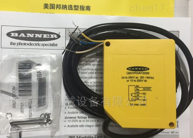 美国BANNER传感器VS3AN5XLV特价邦纳优势