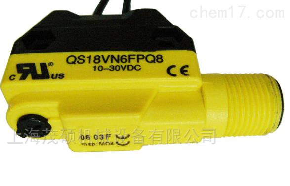邦纳传感器VS4系列价格优势BANNER开关现货