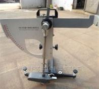 BM-3BM-3摆式摩擦系数测定仪