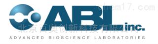 ABL代理