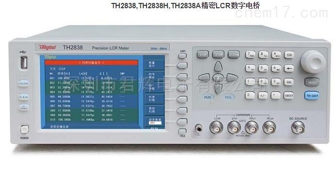 TH2838A精密LCR数字电桥