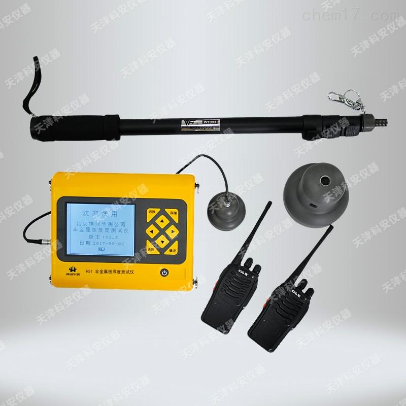 非金属板厚度测试仪