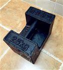 浙江25公斤鎖狀砝碼 手提式砝碼