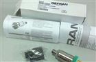 TK系列GEFRAN压力传感器质量保证