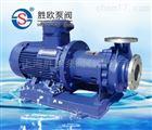 CQB不锈钢磁力离心泵