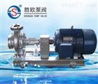 LQRY型导热油泵