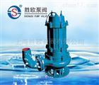 无堵塞潜水排污泵