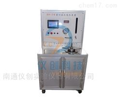 BH-3型岩心油水饱装置