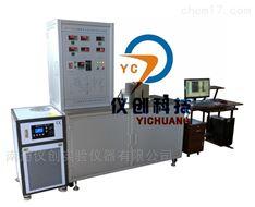 超临界CO2高压反应装置