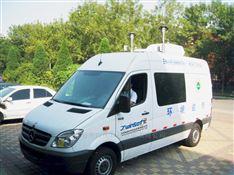 环境在线监测系统:监测车