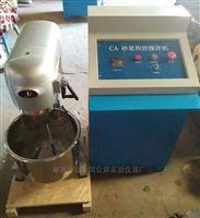 混凝土沥青砂浆程控中型搅拌机30L