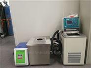 大功率大容量非接触式超声波细胞粉碎机