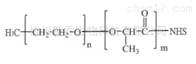 PLA聚合物mPEG-PLA-NHS 聚乳酸嵌段共聚物 取代率