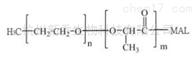 混合胶束mPEG-PLA-Mal MW:2000 嵌段共聚物 取代率