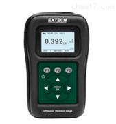 EXTECH TKG100數字超聲波測厚儀
