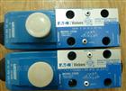 VICKERS电磁阀DG4V系列服务处