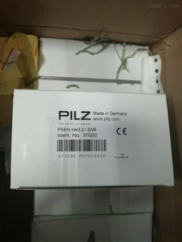 德国皮尔兹PILZ开关南京现货