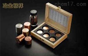 GNM-SCR-003c-201冶金标样-总铬 50ml/瓶