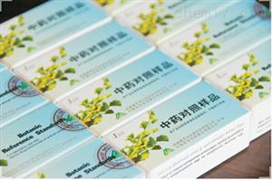 BWB50412甘草酸-药典对照品