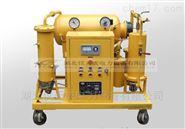 YTC338系列真空滤油机