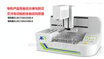 Auto HG-24PlusHG-24Plus带分液功能全自动均质器