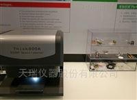 镀层厚度检测仪Thick800A, 天瑞仪器