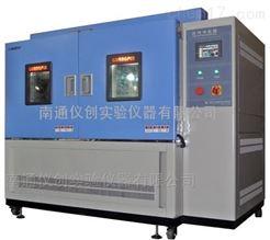 SHW-3型天然氣水合物開采實驗裝置
