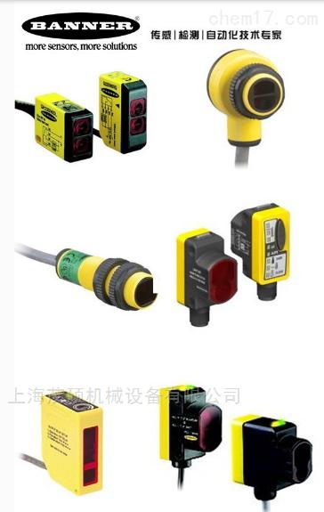 BANNER传感器QS18VN6D全国优势邦纳光幕特价
