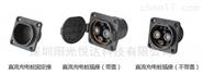 车辆插头表面温度和端子温升测试仪