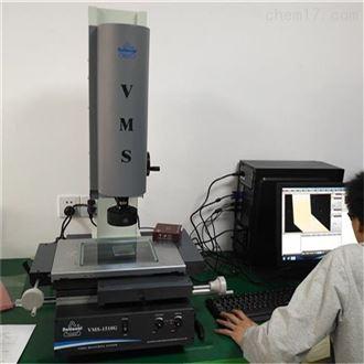 VMS-2010G万濠二次元VMS-2010G