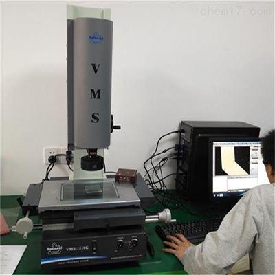 VMS-1510G万濠影像仪现货