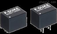 SDS(H)01-05S24P-DUKE小功率DC/DC电源SDS(H)01-05S05