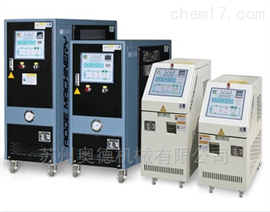 AEWT-20180度水式模温机