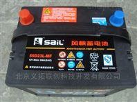 12v60AH风帆蓄电池12v60AH