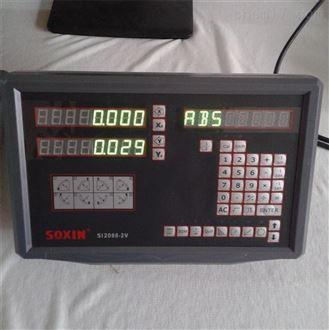 硕信SOIN数显表SI2008-2B