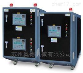 ADDM-48新一代压铸模温机